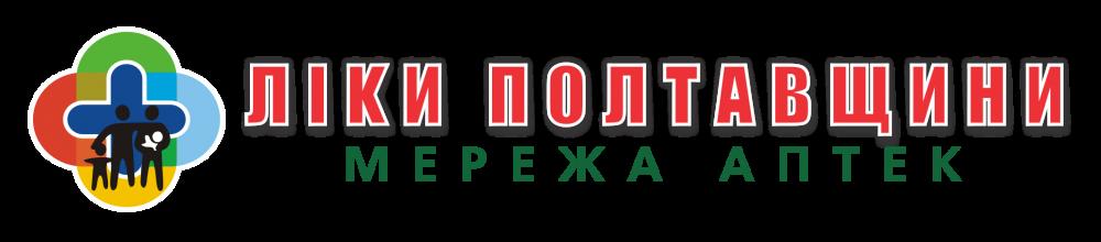 Ліки Полтавщини